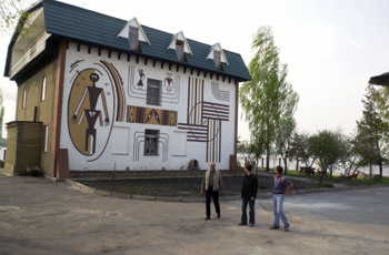 The Ancient Aratta-Ukraine museum in the village of Trypillia was founded by Oleksandr Polischuk to exhibit Trypillian artifacts in his collection.