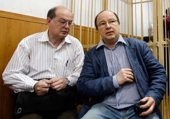 On trial in Moscow, curators Yuri Samodurov (left) and Andrei Erofeev.