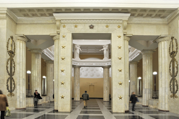 "Moscow's Kurskaya metro station, after renovation. The inscription glorifying ""Stalin our leader"" provoked an outcry from liberals."