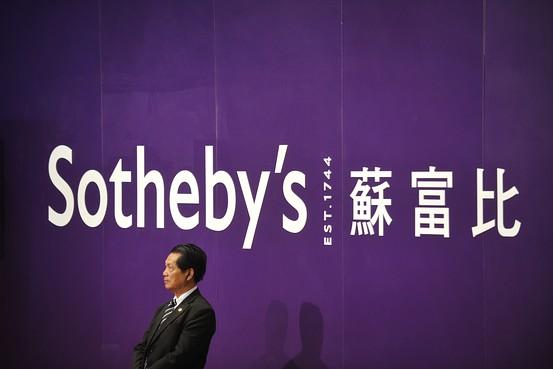 Sotheby's and Beijing GeHua Art Company