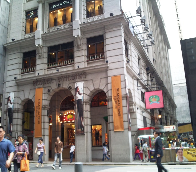 Lehmann Maupin Opens Hong Kong with