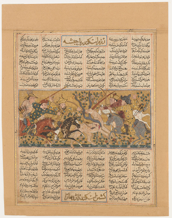 Iskandar Kills the Monster of Habash, folio from a Shahnama (Book of Kings) Abu'l Qasim Firdausi (Persian, 935–1020) Persian, Northwestern Iran or Baghdad, ca. 1300–1330 Ink, opaque watercolor, silver, and gold on paper. The Metropolitan Museum of Art, Rogers Fund, 1969.  © The Metropolitan Museum of Art, New York