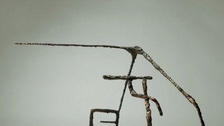 Wang Xieda