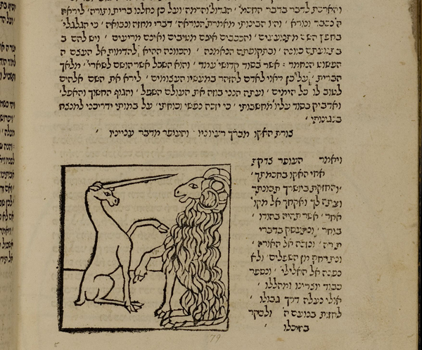 Anonymous woodcuts, written by Isaac ben Solomon abi Sahula, printed by Gershom ben Moses Soncino, Unicorn and Ram, from the Meshal ha-Kadmoni (Fable of the Ancients), printed in Brescia, 1491, woodcut in printed book. COURTESY THE LIBRARY OF THE JEWISH THEOLOGICAL SEMINARY, NEW YORK. IMAGE: © COURTESY THE LIBRARY OF THE JEWISH THEOLOGICAL SEMINARY, NEW YORK.