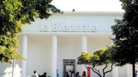 Women Dominate Venice Biennale's 2013 International