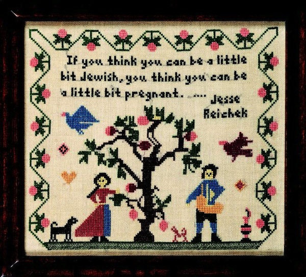 Elaine Reichek, Sampler (Jesse Reichek), from A Postcolonial Kinderhood, 1993, embroidery on linen. COURTESY THE JEWISH MUSEUM, NEW YORK,