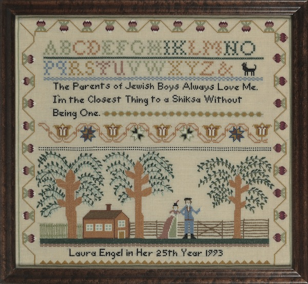 Elaine Reichek, Sampler (Laura Engel), from A Postcolonial Kinderhood, 1993, embroidery on linen. COURTESY THE JEWISH MUSEUM, NEW YORK,