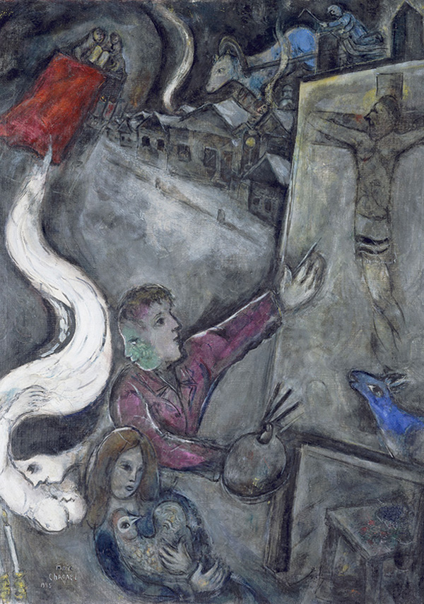 Marc Chagall, The Soul of the City, 1945, oil on canvas. COURTESY MUSÉE NATIONAL D'ART MODERN CENTRE GEORGES POMPIDOU, PARIS, GIFT OF THE ARTIST, 1953. ART ©2013 ARTISTS RIGHTS SOCIETY (ARS), NEW YORK / ADAGP, PARIS. PHOTO: PHILIPPE MIGEAT. PHOTO ©CNAC/MNAM/DIST. RMN-GRAND PALAIS / ART RESOURCE, NY.