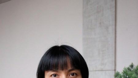 Peabody Essex Museum Hires Asian Art