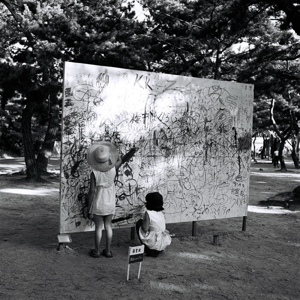 Yoshihara Jirō, Please Draw Freely, 1956, paint and marker on wood. ©YOSHIHARA SHINICHIRŌ AND THE FORMER MEMBERS OF THE GUTAI ART ASSOCIATION, COURTESY MUSEUM OF OSAKA UNIVERSITY.