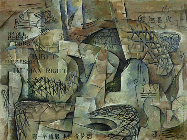 Zhang Hongtu, Bird's nest, in the Style of Cubisme, 2008, oil on canvas. COLLECTION OF THE ARTIST COURTESY OF ZHANG HONGTU.