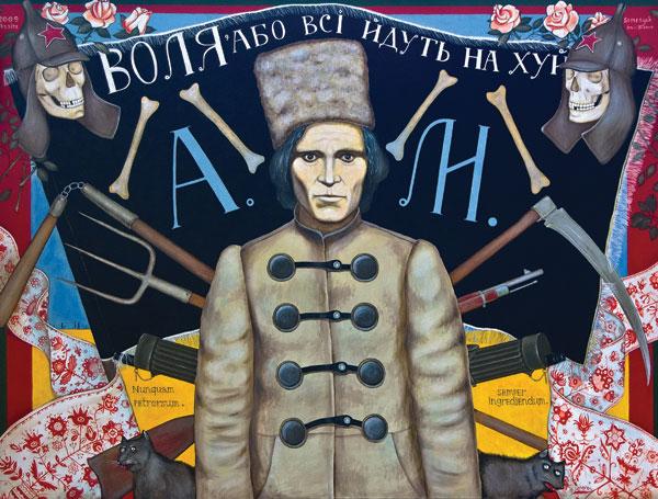 Ivan Semesyuk's ironic image of Ukrainian anarchist leader Nestor Makhno framed by slogans and expletives.COURTESY IVAN SEMESYUK