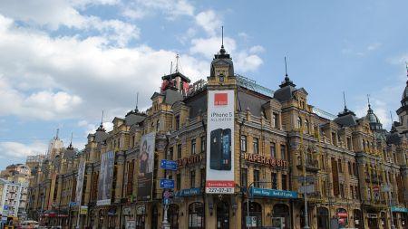 Shortlist Revealed Pinchuk's $100,000 Future Generation