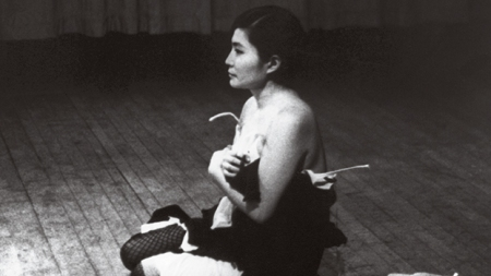 Of Flies and Homemade Bombs: Yoko