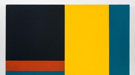 'Nassos Daphnis: Pixel Fields' Richard Taittinger