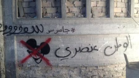 Morning Links: 'Homeland' Graffiti Edition