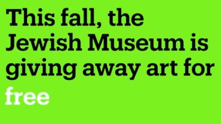 Jewish Museum Turns Crowdfunding Campaign Latest