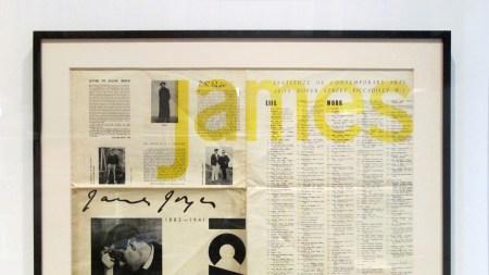 Habitat: Obsessions— Look Sean Kelly's James