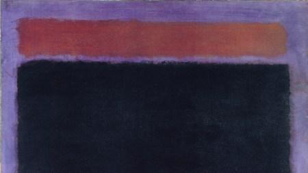 Still and All: Mark Rothko's Deeply