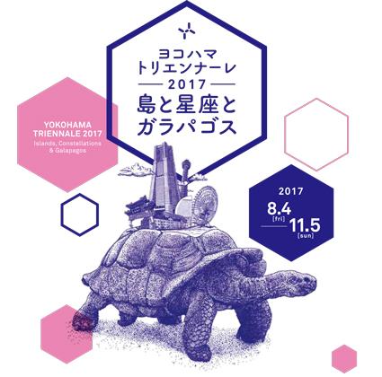 04-17_NW_Yokohama