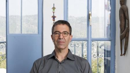 Ido Bruno Named Director of Israel