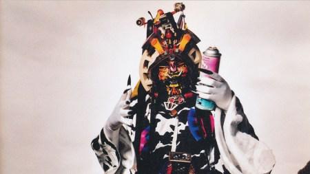 Beat Bop: Red Bull Arts New