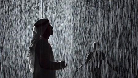 Sharjah Art Foundation Opens Permanent 'Rain