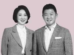 Elizabeth and Phillip Chun