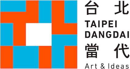 Inaugural Edition of Taipei Dangdai Fair Announces Exhibitor List