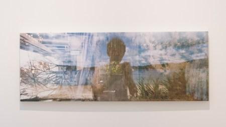 'Sharjapan: The Poetics of Space' Al
