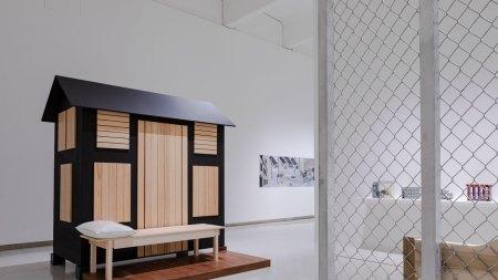 Siah Armajani Walker Art Center, Minneapolis