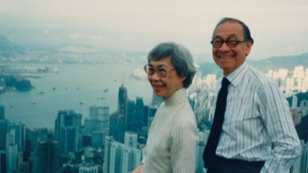 I.M. Pei Auction: Christie's to Sell
