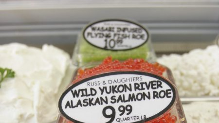 Russ & Daughters Exhibition in New