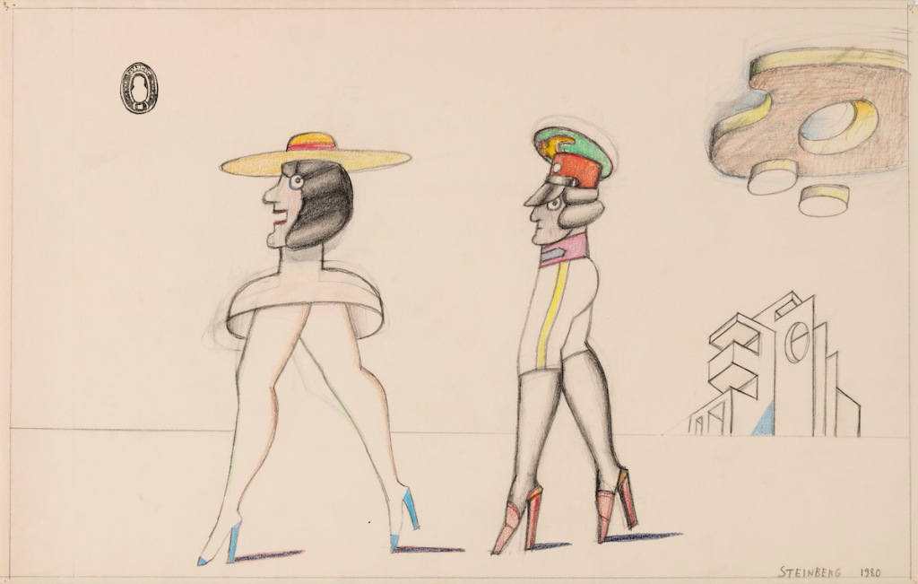 Parrish Art Museum Acquires 64 Works by Famed Cartoonist Saul Steinberg