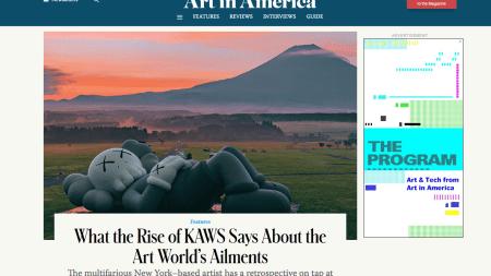 screenshot of Art in America's homepage