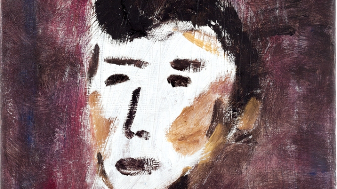 Self portrait of Trevor Shimizu as