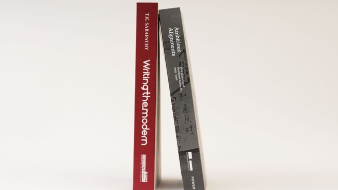 Review: Two New Books on Postcolonial