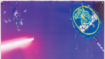 Christopher Udemezue: Untitled (underneath the palm