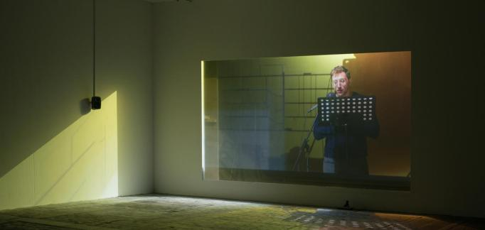 Lawrence Abu Hamdan, 'Walled/Unwalled', 2018.
