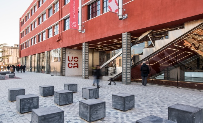 UCCA Center for Contemporary Art.