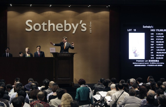 Sotheby's Hong Kong salesroom.