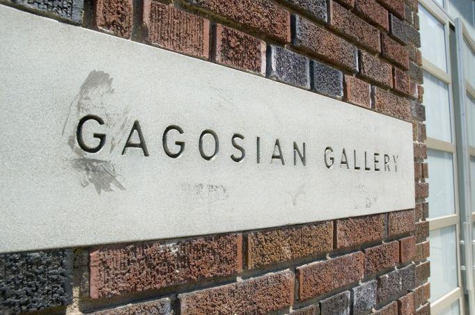 Gagosian gallery in New York.