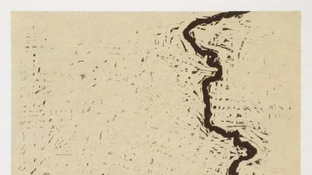 Zarina, 'Dividing Line', 2001.