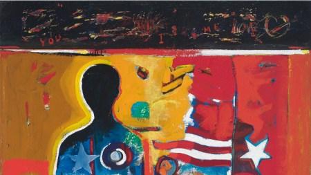 David Driskell, Ghetto Wall #2, 1970,