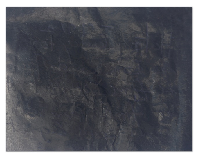 Carbon paper over white background; Shutterstock