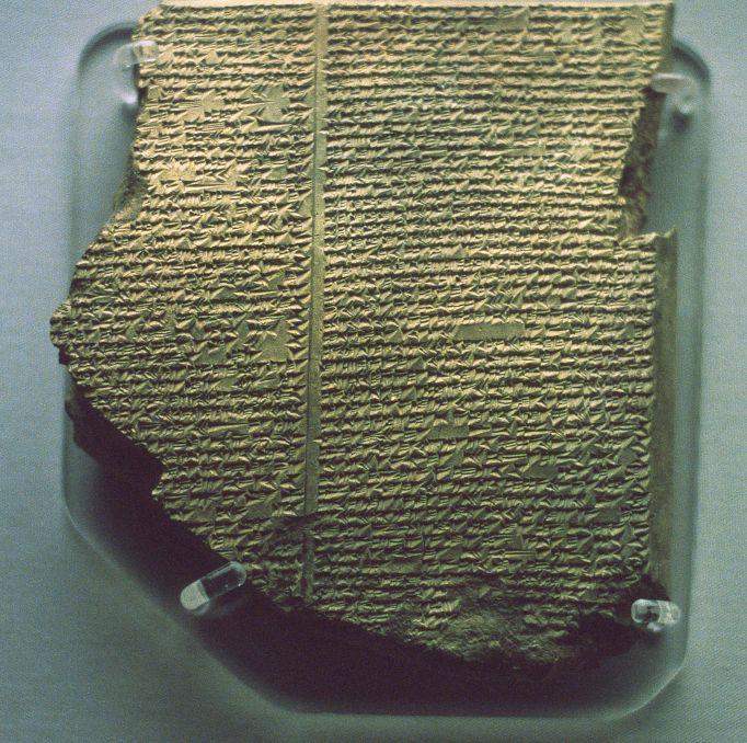 Cuneiform tablet bearing a part of