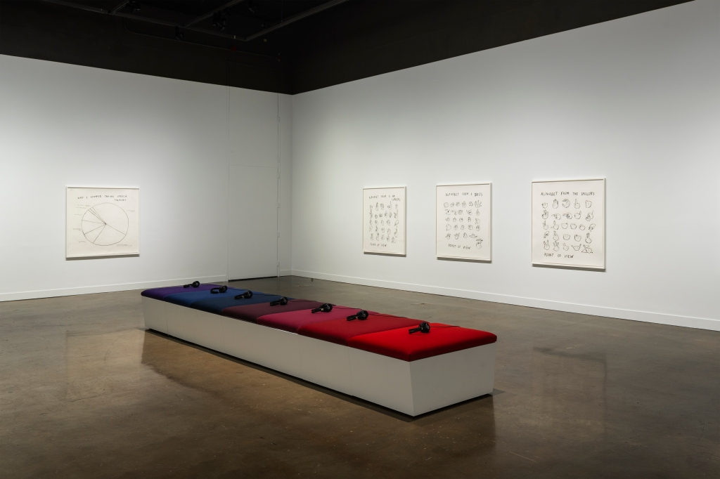 Smithsonian American Art Museum Acquires Its First SoundInstallation