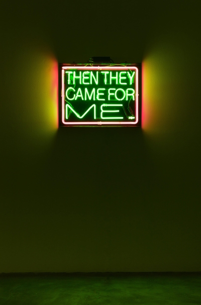 Patrick Martinez, Then They Came for Me, 2016.