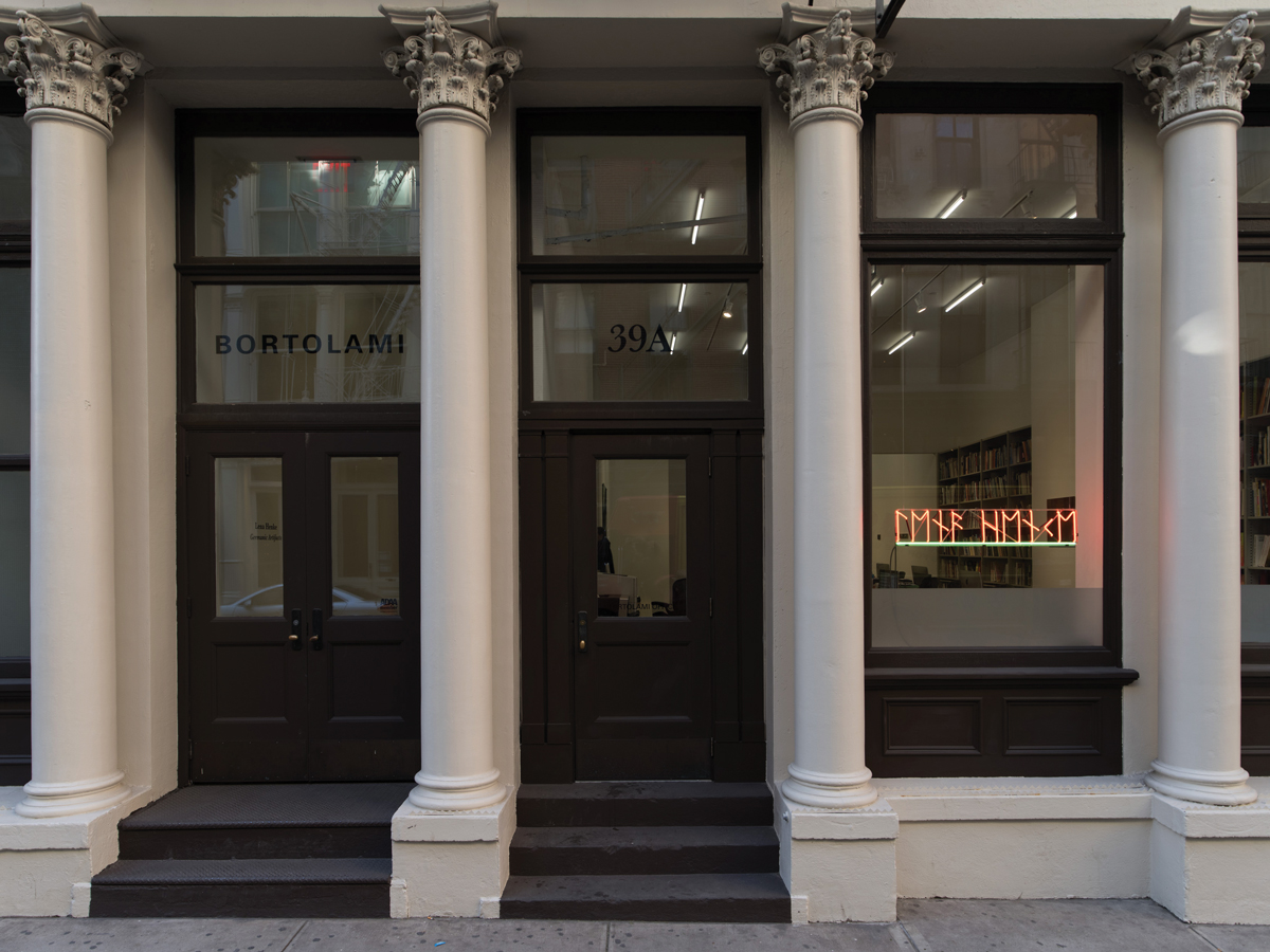 Exterior view of Bortolami Gallery, with a work by Lena Henke on view in the window.
