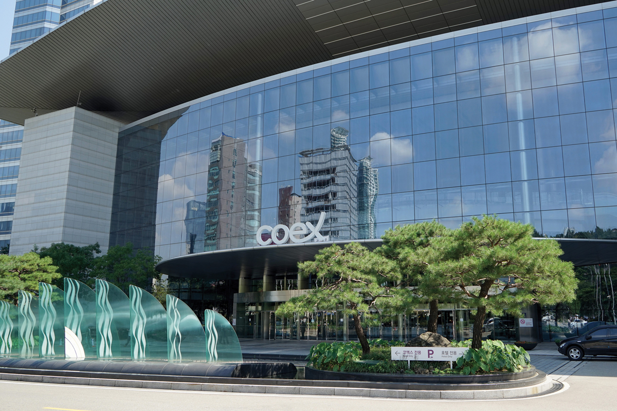 The Coex Convention and Exhibition Center.